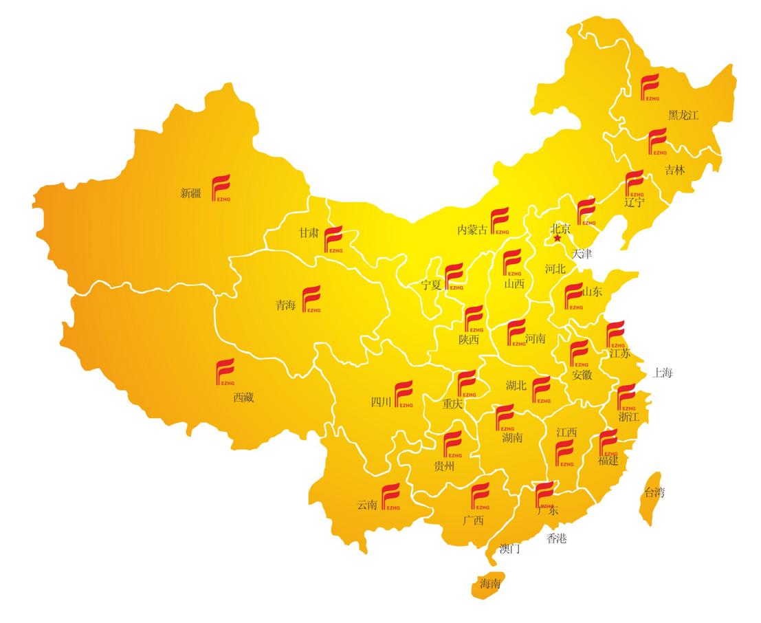营销网络 | 湖北鄂中生态工程股份有限公司